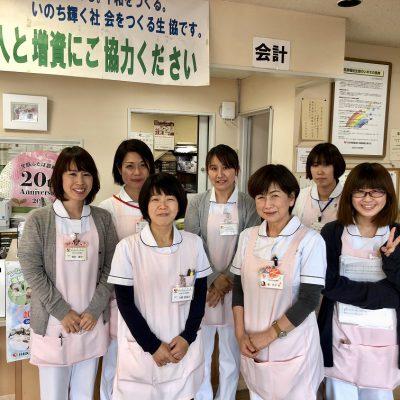 看護師募集(正職員) - 栃木保健医療生活協同組合 - 求人情報